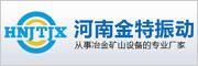 河南省金特振动机械有限公司
