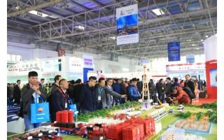 全球最大石油展cippe3月20日北京盛大开幕