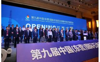 东营石油展9月举行国内外知名展商云集