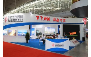 2017第二届新疆石油化工技术装备展览会圆满落幕
