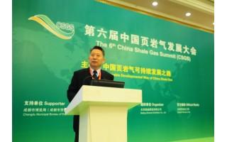 第七届中国页岩气发展大会将召开,数十位顶级专家共议页岩气商业化