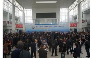 第十七届中国国际采矿展圆满落幕
