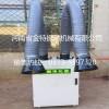 烟尘净化设备移动式旱烟除尘机器车间单双臂筒焊烟净化器