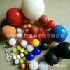 工业硅胶球  弹力橡胶球  振动筛弹跳球  欢迎订购