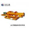 LSC螺旋称重给料机