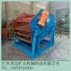 江西龙达厂家生产三层选石料直线振动筛