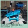 供应小型移动式振动筛 脱水脱泥直线振动筛
