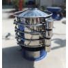 三次元振动筛分设备泥浆专用振动筛 ZY1000 振英厂家直销