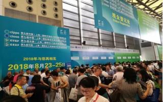 四大板块布局上海石化展8月23日开幕