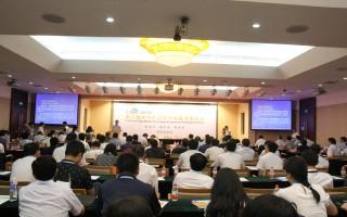 第五届中国(北京)国际矿业展览会在京圆满落幕