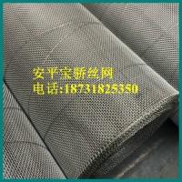20目出口质量不锈钢编织筛网