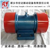 振动电机厂家/YZS-30-6直线筛振动电机