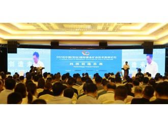 黄金行业大咖将齐聚山东 为科技发展共献良策