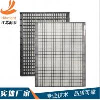 布朗特VSM-300 复合材料筛网(第二层) 厂家供应