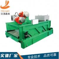 HLZS钻井液振动筛  江苏海来生产供应