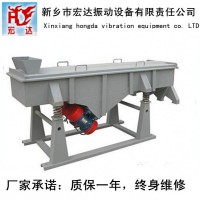 DZSF-1040-2直线振动筛/宏达振动设备