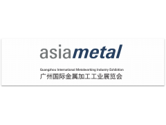 2020年广州国际金属加工展新展期正式官宣!今夏与你重聚广州