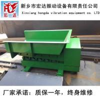 GZ3电磁振动给料机化工厂生产设备
