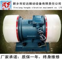 仓壁振动器厂家【宏达牌LZF-10/0.75KW振动器】